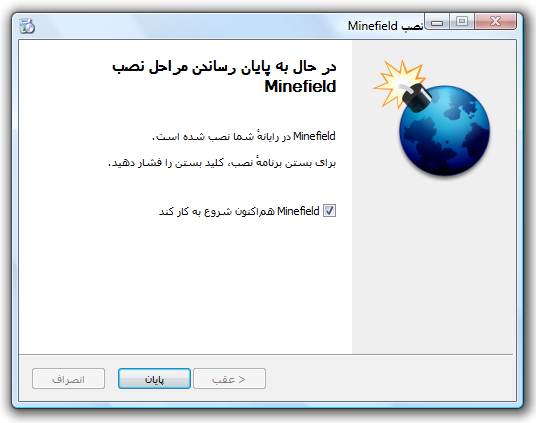Persian Firefox Unicode Installer